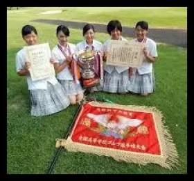 渋野日向子,ゴルフ,女子プロ,高校時代