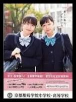 野々すみ花,宝塚歌劇団,女優,学歴