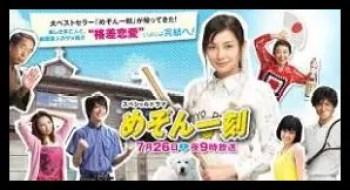 伊東美咲,女優,現在,昔,出演作品
