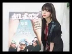 池田エライザ,女優,タレント,かわいい,昔,現在,映画