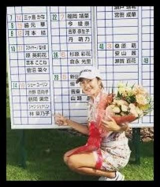 林菜乃子,ゴルフ,女子プロ,可愛い,プロテスト,合格
