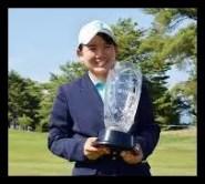吉本ひかる,ゴルフ,女子プロ,高校時代