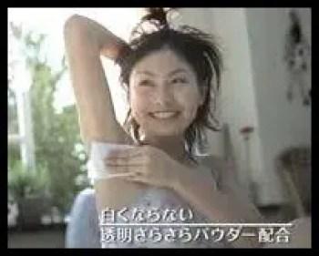 高山侑子,女優,モデル,CM,出演作品
