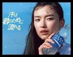 茅島みずき,女優,CM
