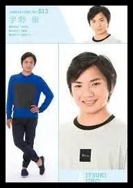 宇野昌磨,フィギュアスケート,男子,弟,樹,イケメン