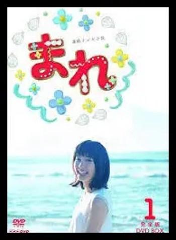 土屋太鳳,女優
