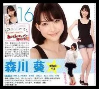 森川葵,女優,モデル,デビュー,きっかけ