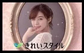 池田エライザ,女優,タレント,かわいい,昔,現在,CM