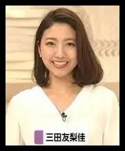 三田友梨佳の若い頃が可愛い【画像】現在は顔が変わった噂の真相!