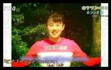 ホラン千秋,女優,タレント,キャスター,デビュー,きっかけ