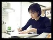 渡邉香織,イラストレーター,テラスハウス