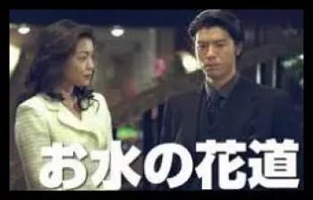 上川隆也,俳優,昔,代表作品,ドラマ