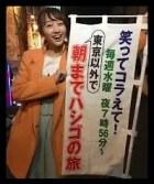 高田秋,モデル,タレント,可愛い