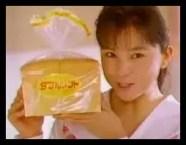 山口智子,女優,現在,昔,CM