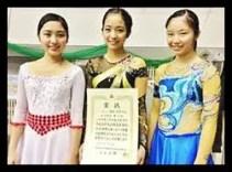 河西歩果,タレント,リポーター,妹,萌音,フィギュアスケート,経歴