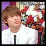 キンプリ,King&Prince,ジャニーズ,メンバー,平野紫耀