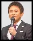 ダウンタウン,お笑い芸人,吉本興業,浜田雅功