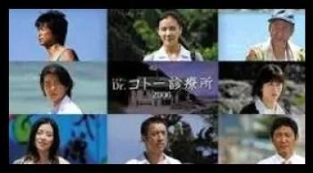 時任三郎,俳優,歌手,代表作品,ドラマ