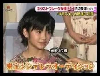 浜辺美波,女優,デビュー,きっかけ
