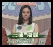 三浦瑠麗,国際政治学者,タレント,経歴