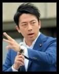小泉進次郎,自民党,衆議院議員