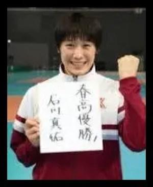 石川真佑,バレーボール,全日本女子,高校時代