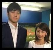 加藤綾子,カトパン,アナウンサー,歴代彼氏,大谷翔平