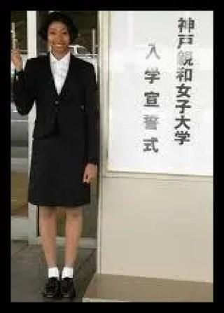 宮部藍梨,バレーボール,全日本女子,高校,大学