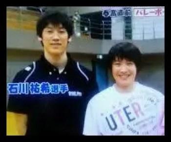 石川真佑,バレーボール,全日本女子,学生時代,かわいい,兄