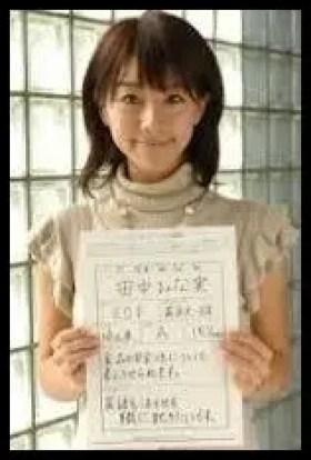 田中みな実,フリーアナウンサー,若い頃,かわいい