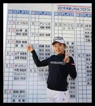 安田祐香,ゴルフ,女子プロ