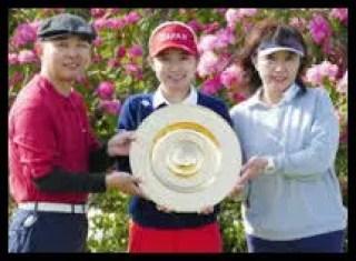 安田祐香,ゴルフ,女子プロ,父親,母親