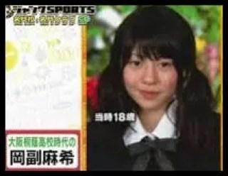 岡副麻希,アナウンサー,タレント,学生時代,白い