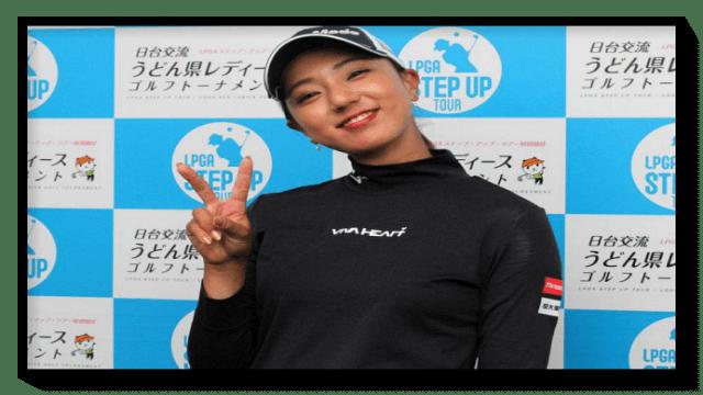 宮田成華が可愛い【画像】Wikiプロフや出身高校とゴルフ経歴!