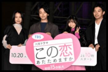 石橋静河,女優,ダンサー,2世タレント,可愛い,出演作品,ドラマ