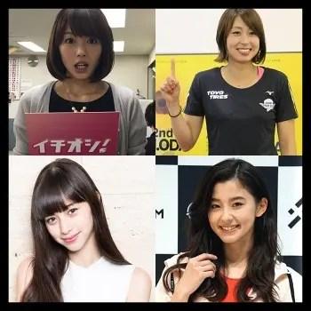 大谷翔平,野球,メジャーリーガー,歴代彼女,まとめ