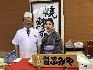 京都丹後宮津料亭ふみや