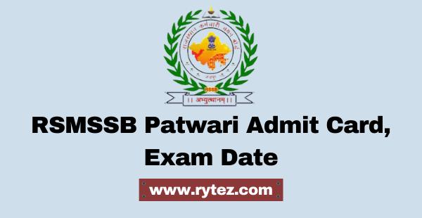 RSMSSB Patwari Admit Card