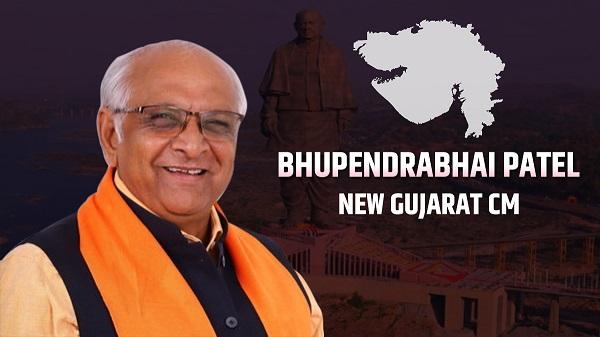 Bhupendra Patel Biography
