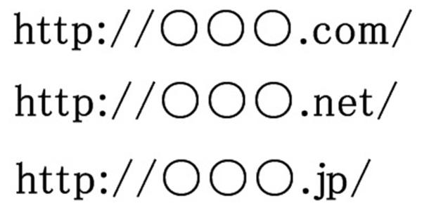 ワードプレスのパーマリンクとは?SEOではカテゴリベースがおすすめ?2