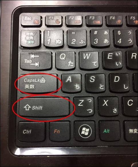 アルファベットが勝手に変換されて大文字になる?簡単な直し方を紹介1
