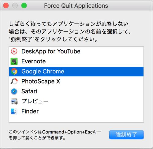 Windows歴20年以上の僕がMacに切り替えて困ったことと対策・注意点!9