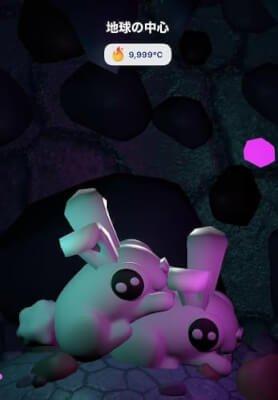 ゼンリーの地球の中心でウサギが交尾