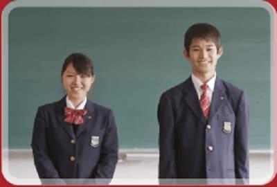 常葉橘高校の制服