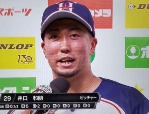 中田翔が暴力を振るった井口和朋投手