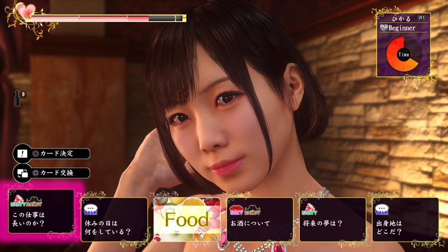 Sega's Yakuza 6 Detailed; Plus New Screenshots 3