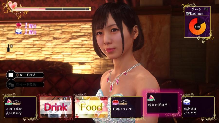 Sega's Yakuza 6 Detailed; Plus New Screenshots 4