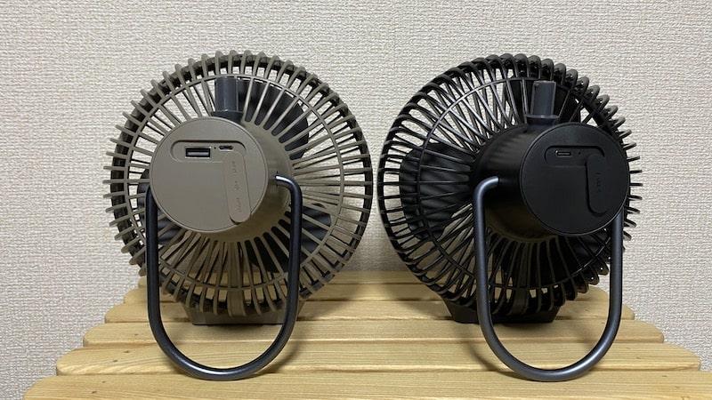 CLAYMORE fan V600+ 充電