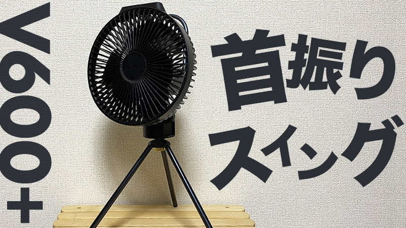 CLAYMORE fan V600+サムネイル