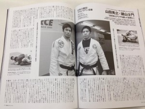 kagiyamasimon-gongkakutogi-article-201602-2